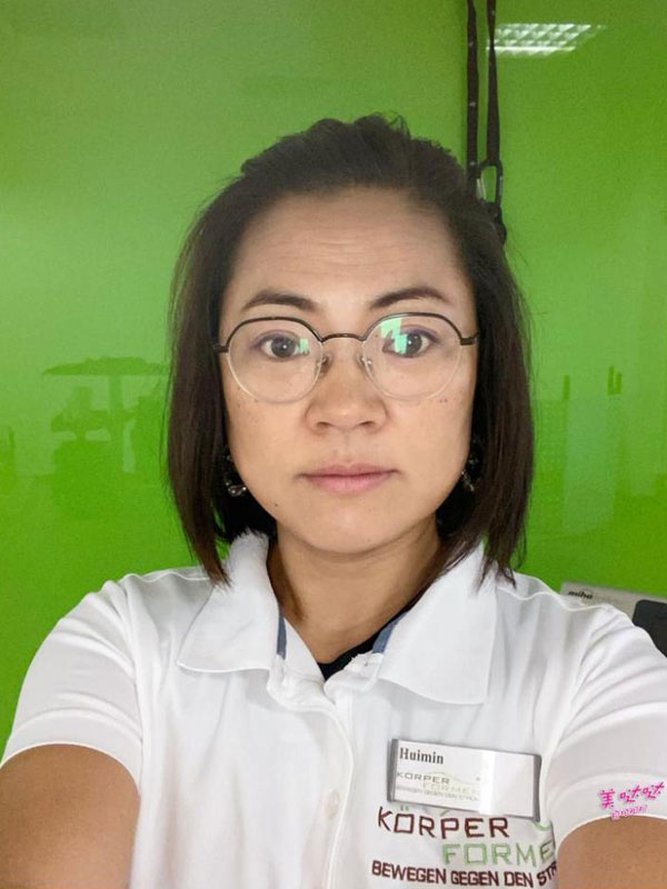 Huimin Xia